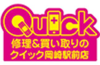 iPhone修理のQuick(クイック) 岡崎駅前店
