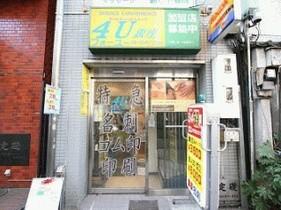 4U 銀座店