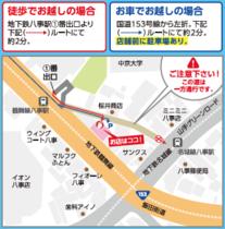 リンゴ屋 名古屋八事駅前店