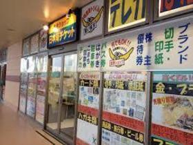 日本海チケット フレスポ御所野店