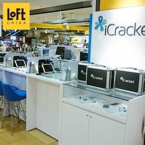 iCracked Store 千葉ロフト