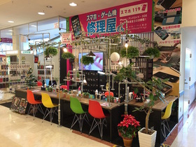 スマホ119 イオンタウン小阪店