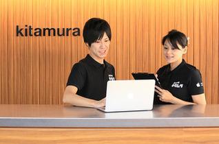 カメラのキタムラ Apple製品修理サービス 岡崎・イオン岡崎南店