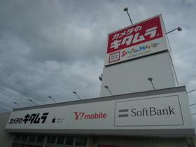 カメラのキタムラ Apple製品修理サービス 沖縄・北谷店
