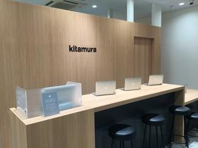 カメラのキタムラ Apple製品修理サービス 那覇・新都心店