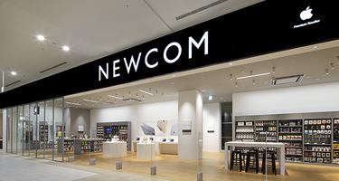 NEWCOM 沖縄ライカム店
