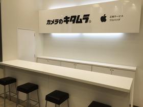 カメラのキタムラ Apple製品修理サービス みらい長崎ココウォーク