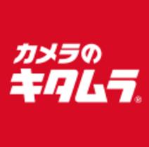 カメラのキタムラ Apple製品修理サービス 大阪・ルクアイーレ店