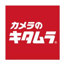 カメラのキタムラ Apple製品修理サービス 富山・掛尾店
