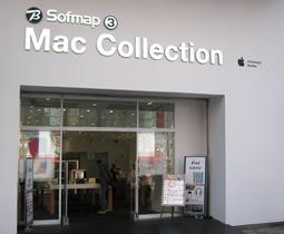 ビックカメラ Apple製品の修理サービス ソフマップAKIBA③号店 Mac Collection