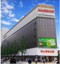 ビックカメラ Apple製品の修理サービス 有楽町店7F