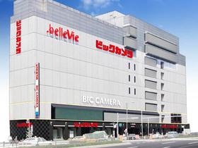 ビックカメラ Apple製品の修理サービス 赤坂見附駅店