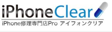 アイフォンクリア  MEGAドン・キホーテ旭川店