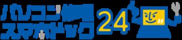 スマホドック24 大宮東口店