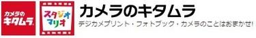 カメラのキタムラ Apple製品修理サービス 藤沢・湘南T-SITE店
