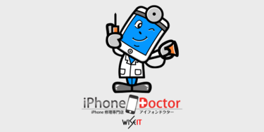 アイフォンドクター(iPhoneDoctor) 足利店