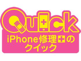 iPhone修理のQuick(クイック) 東武ブックス上福岡店