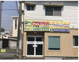 FIXMASTER 岩国店