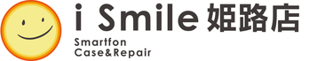i Smile(アイスマイル) 姫路店