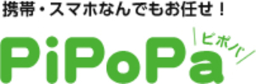 PiPoPa(ピポパ) 周南店