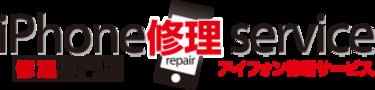 iPhone修理service 桐生店