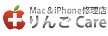 りんごCare 八王子店