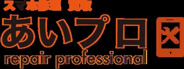 あいプロ 島根・イオン松江店