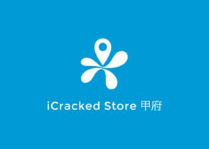 iCracked Store 甲府