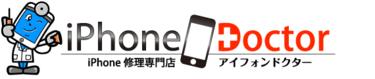 iPhoneDoctor 新潟上越店