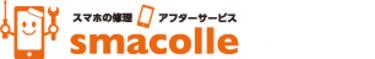 スマコレ 札幌北大前店