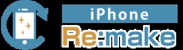 iPhoneRe:make エアポートウォーク 名古屋店