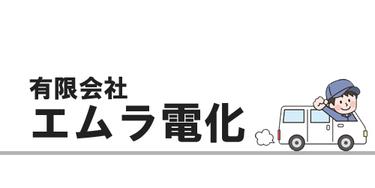 スマートファボ(Smart-favo) 岡山店