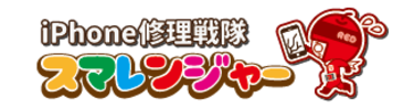 スマレンジャー 秋葉原店