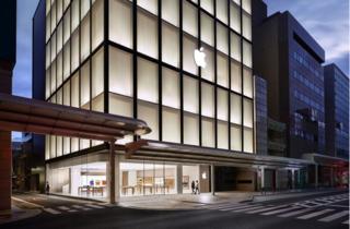 アップルストア(AppleStore) 京都