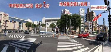 アイエフシー (iFC) 甲府駅南口店