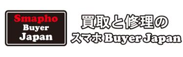 スマホBuyerJapan 仙台クリスロード店