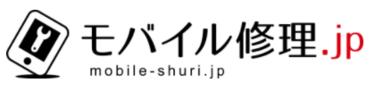 モバイル修理.jp 鶴岡店